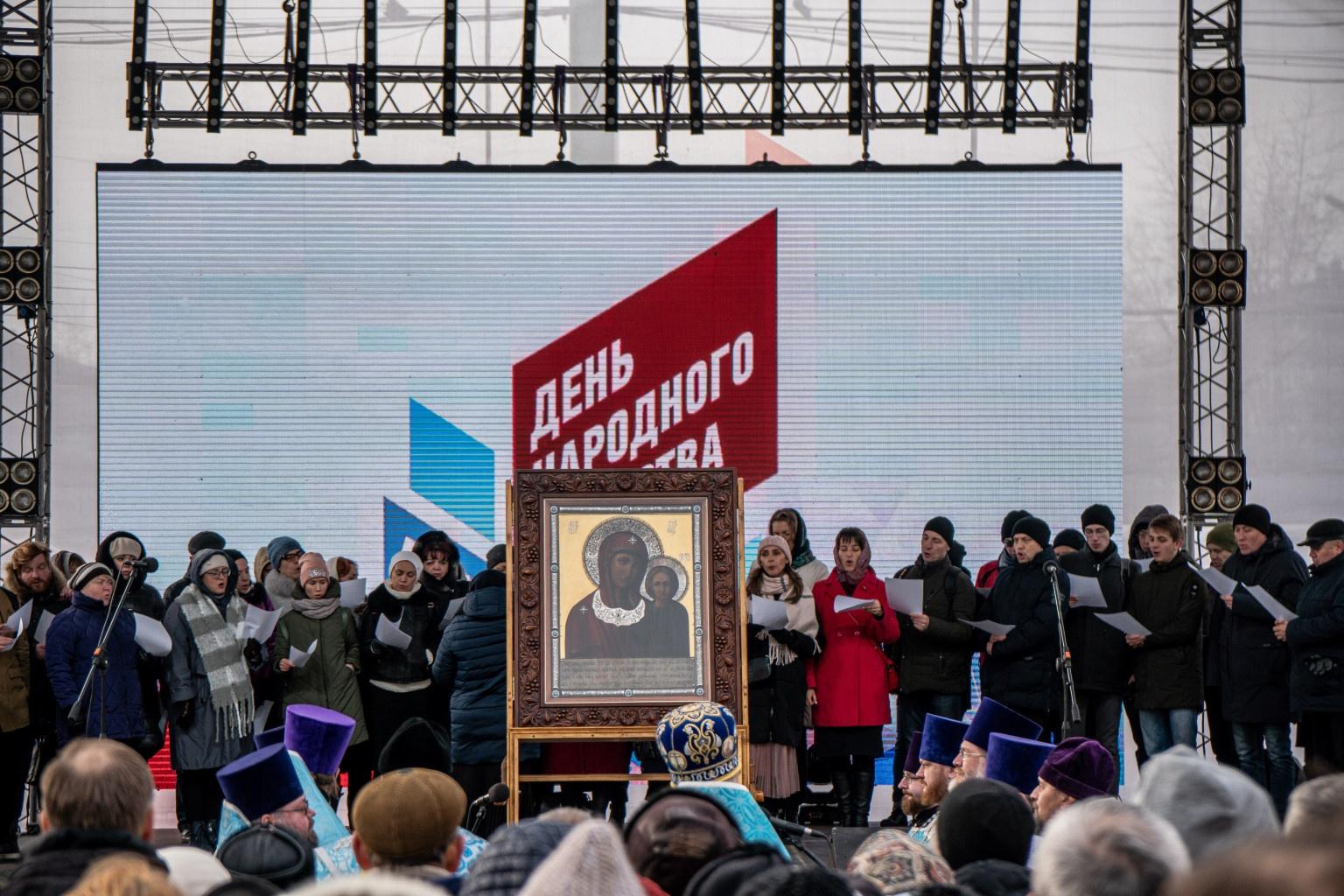 Казанская икона Божией Матери стала символом объединения представителей разных национальностей, сословий, вероисповеданий русского народа