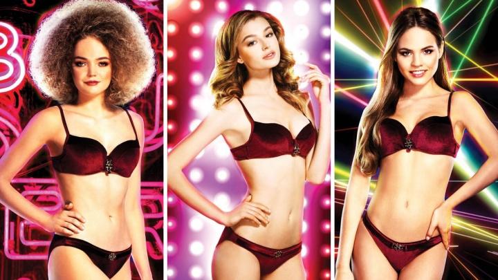 Красавица из Якутии обошла нижегородок на тысячи голосов на конкурсе «Мисс Россия»
