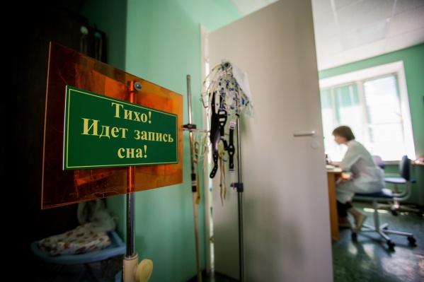 Стационар на улице Союза Молодёжи, 8 — единственная больница в Новосибирске, которая занимается именно детьми с неврологическими болезнями