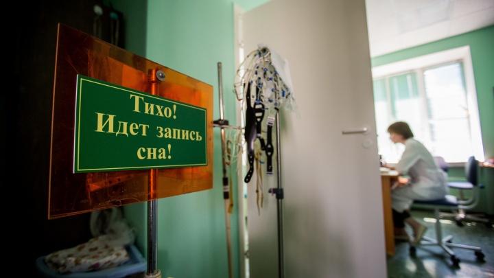 Сонное царство: репортаж из единственной больницы для детей со страшными нервными болезнями