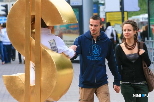 Эксперты считают, что стабильная ситуация для рубля будет сохраняться в апреле