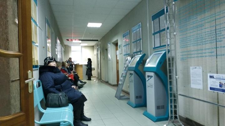До конца года в Омской области уволят пять тысяч человек