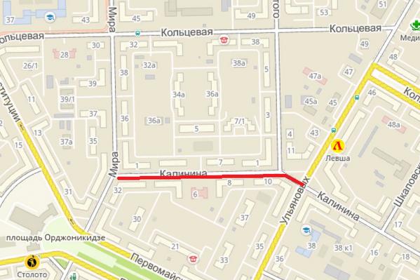 Администрация просит жителей города планировать маршрут соответственно