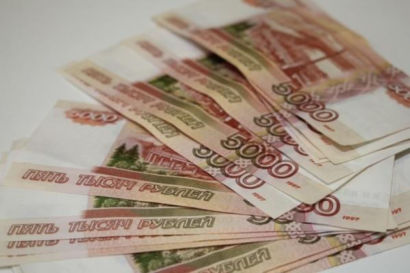 Срок рассмотрения заявки «Кредита на любые цели» в МКБ — от 1 часа.