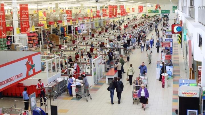 Что происходит с гипермаркетами в Тюмени? «Ашан» правда скоро закроют?