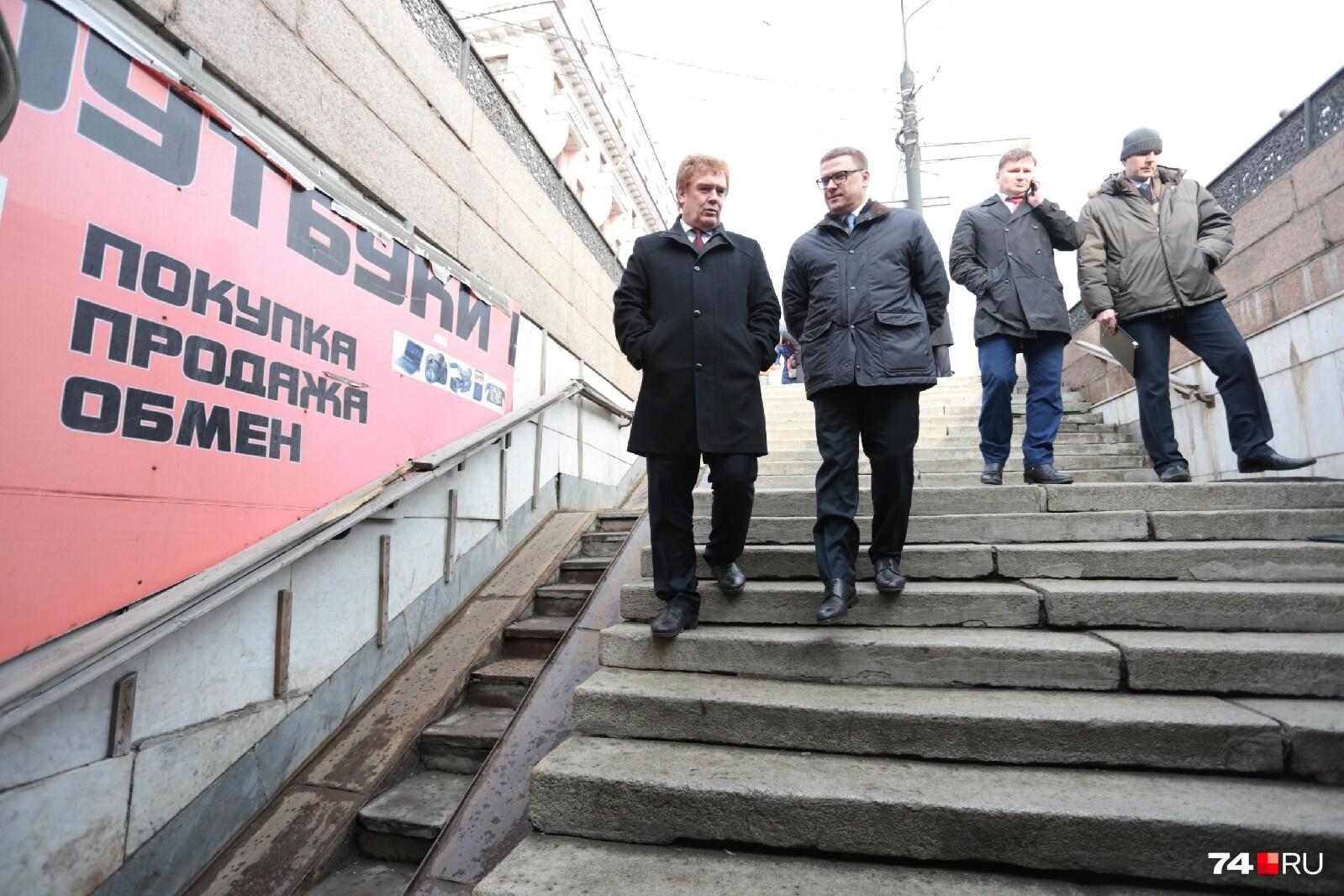 Алексей Текслер неожиданно решил спуститься в подземный переход в центре Челябинска