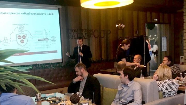 «Ростелеком» провел для бизнесменов Архангельска семинар по услугам кибербезопасности