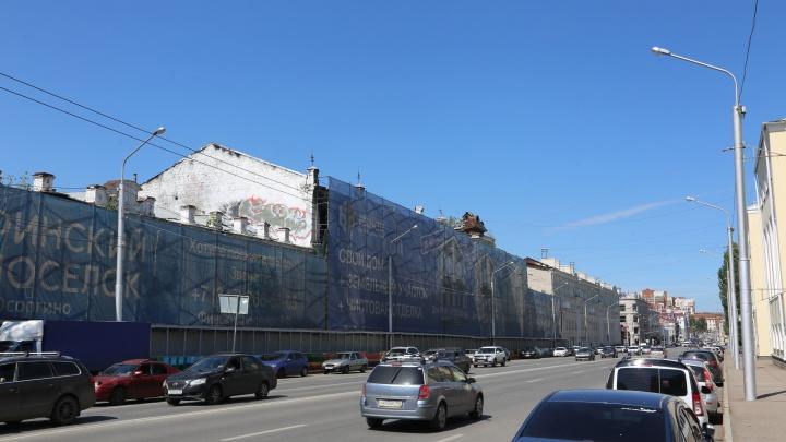 Башкультнаследие требует от мэрии восстановить Дом Видинеева в Уфе