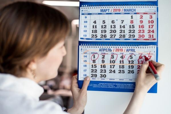 Апрель — один из самых выгодных месяцев для отпуска в этом году. Успевайте!
