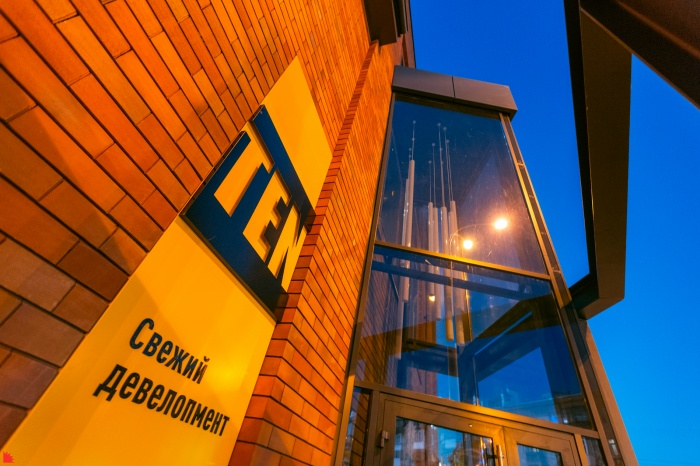 В стильном здании расположился новый офис «TEN Девелопмент»