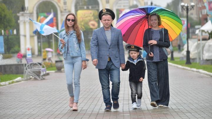 Празднование Дня ВМФ в парке Маяковского отменили из-за сильного дождя