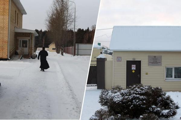 Детский психоневрологический дом-интернат находится в селе Успенка под Тюменью