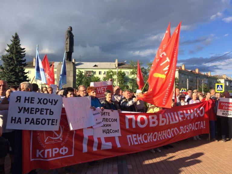 cbc301b2834316da26ac0d05e9b352b40dafeb8c_768 В Дзержинске прошёл митинг против пенсионной реформы - Zercalo.org