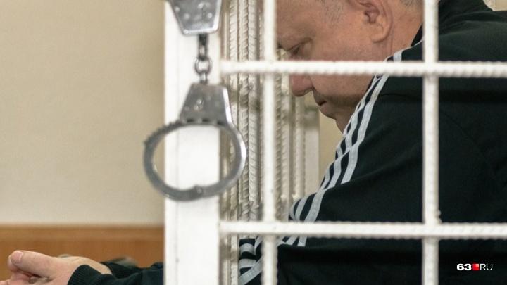 «Простите меня»: экс-полковник ФСБ выступил с последним словом перед приговором