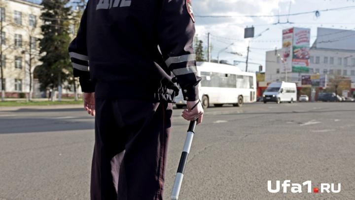 В Башкирии инспектор ГИБДД предстанет перед судом за продажу водительских прав