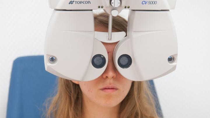 Екатеринбург поздравил офтальмологов с профессиональным праздником