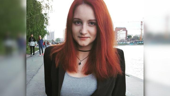 Девушку, пропавшую два дня назад в Екатеринбурге, нашли без сознания у магазина «Семья»