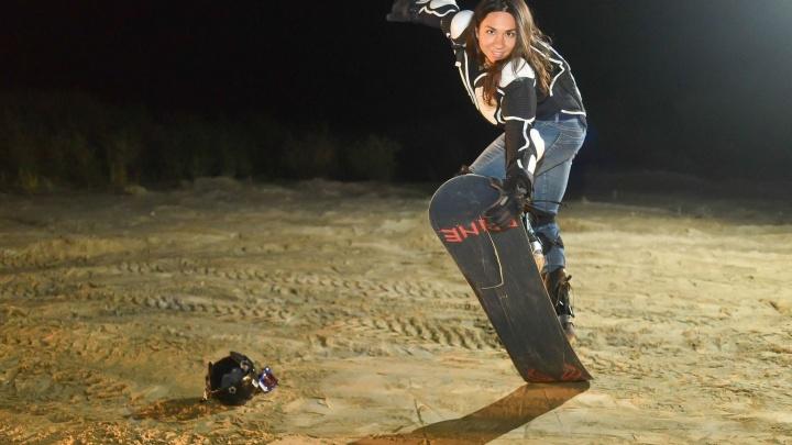 """""""До сих пор на адреналине"""": екатеринбургские экстремалы прокатились на сноубордах по песку"""