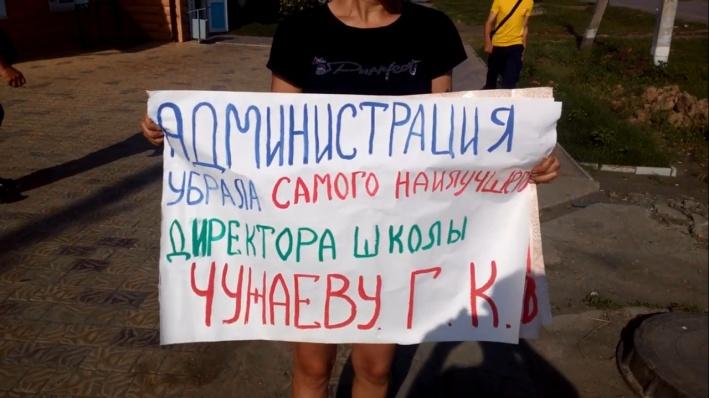 Галина Чужаева отметила, что родители во всём правы и они имеют право на своё мнение