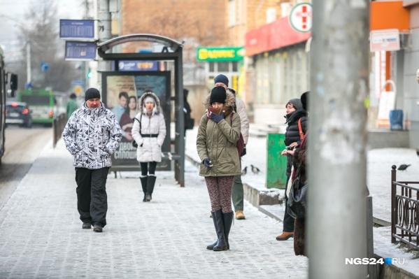Четвертый день в Красноярске стоят крепкие морозы. Столбик термометра держится на отметке –38... –41<br>