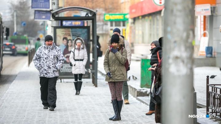 «Не морозь меня»: как согреваются те, кто зарабатывают деньги в морозы