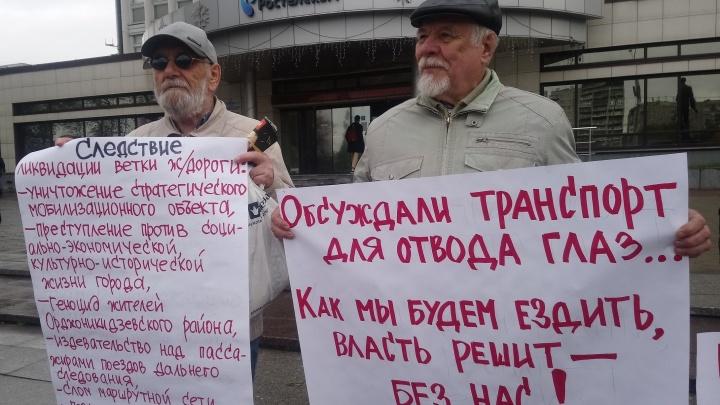 В центре города прошел пикет против отмены электричек на перегоне между станциями Пермь I и Пермь II