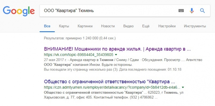 1c23ef4e772f Если забить название агентства в поисковике, то можно наткнуться на такие  ссылки