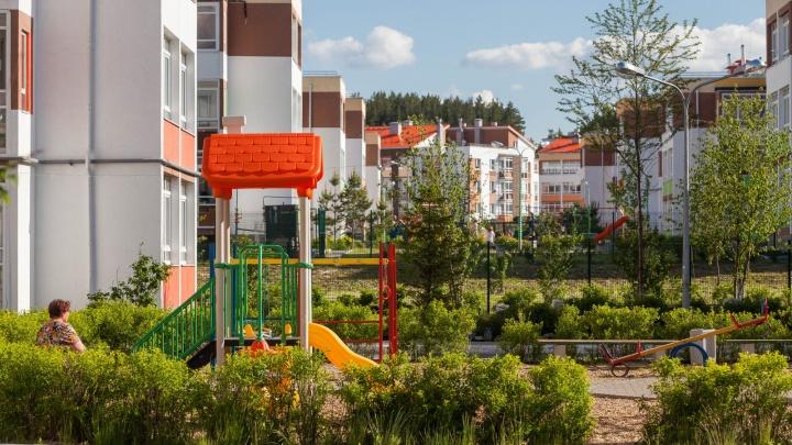 """Квартира по цене первоначального взноса: стартовали продажи нового """"пряничного"""" дома в """"Мичуринском"""""""