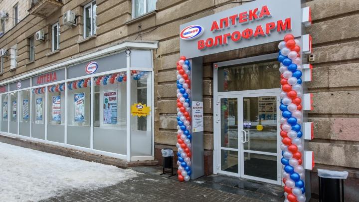 Аптека нового формата: в Волгограде открылась флагманская аптека «Волгофарм»