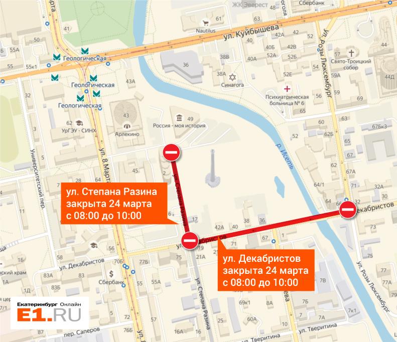 Теперь официально: Якоб подписал постановление о закрытии улиц в день взрыва телебашни