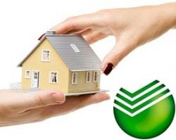 Жители Башкирии стали чаще приобретать жилье в ипотеку