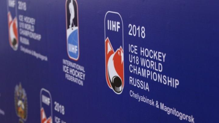 Сбербанк стал интернет-эквайером юниорского чемпионата мира по хоккею