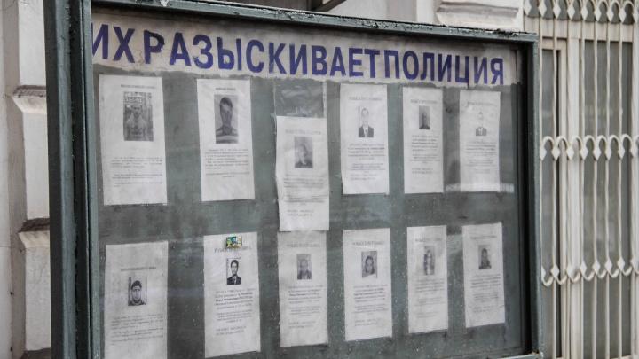 В Ростове ищут девушку, пропавшую пять дней назад
