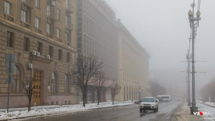 Вместо городских катков: Волгоград в начале года затянет сильным туманом и гололедом