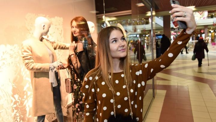 Красивая и смелая: как одеться в стиле звёзд Голливуда на бюджет жительницы Екатеринбурга
