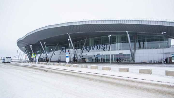 Из аэропорта Курумоч эвакуировали посетителей