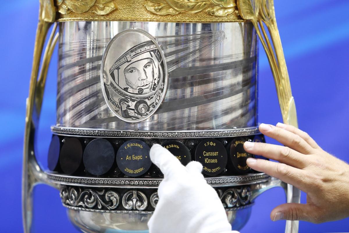 Челябинцы смогут сделать селфи сКубком Гагарина
