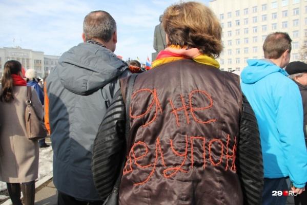 Известно о 25 оштрафованных за участие в митинге и шествии 7 апреля