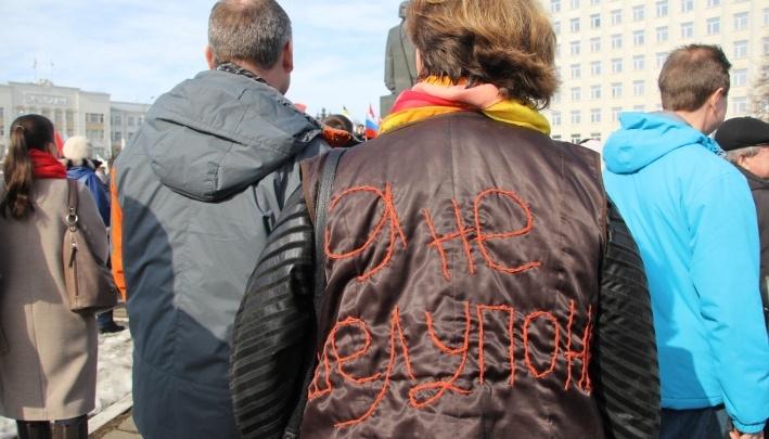 Сумма — без малого 800 тысяч рублей: в Архангельске за митинг 7 апреля оштрафовали еще трёх человек