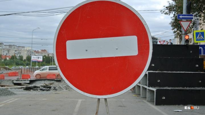 На следующей неделе закроют проезд по улице Горького