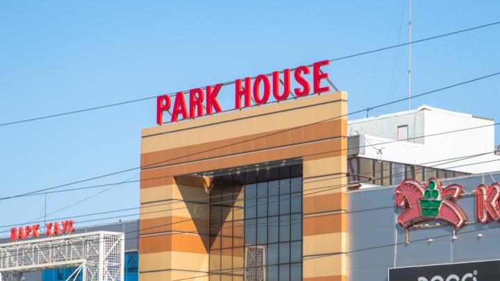 Жителей Самары просят решить судьбу ТЦ «Парк Хаус» на публичных слушаниях
