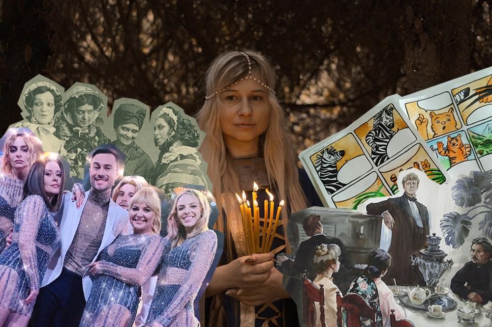 Пять вечеров: рисуем комиксы, смотрим короткометражки и идём на Горьковский театральный фестиваль