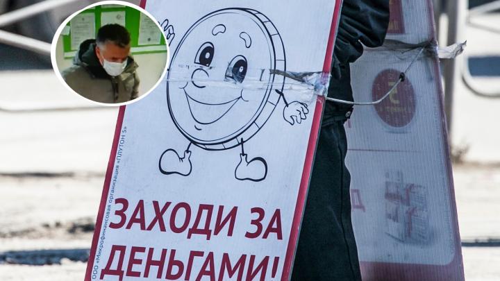Полиция ищет грабителя касс микрокредитов в маске и с ножом