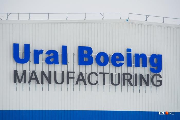 Американский Boeing —ключевой покупатель титана «ВСМПО-Ависма»