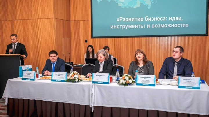 Запсибкомбанк встретился с представителями бизнеса в Новосибирске