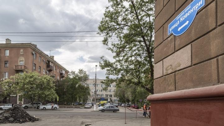На планете отмечают День породнённых городов, зародившийся 75 лет назад в Волгограде
