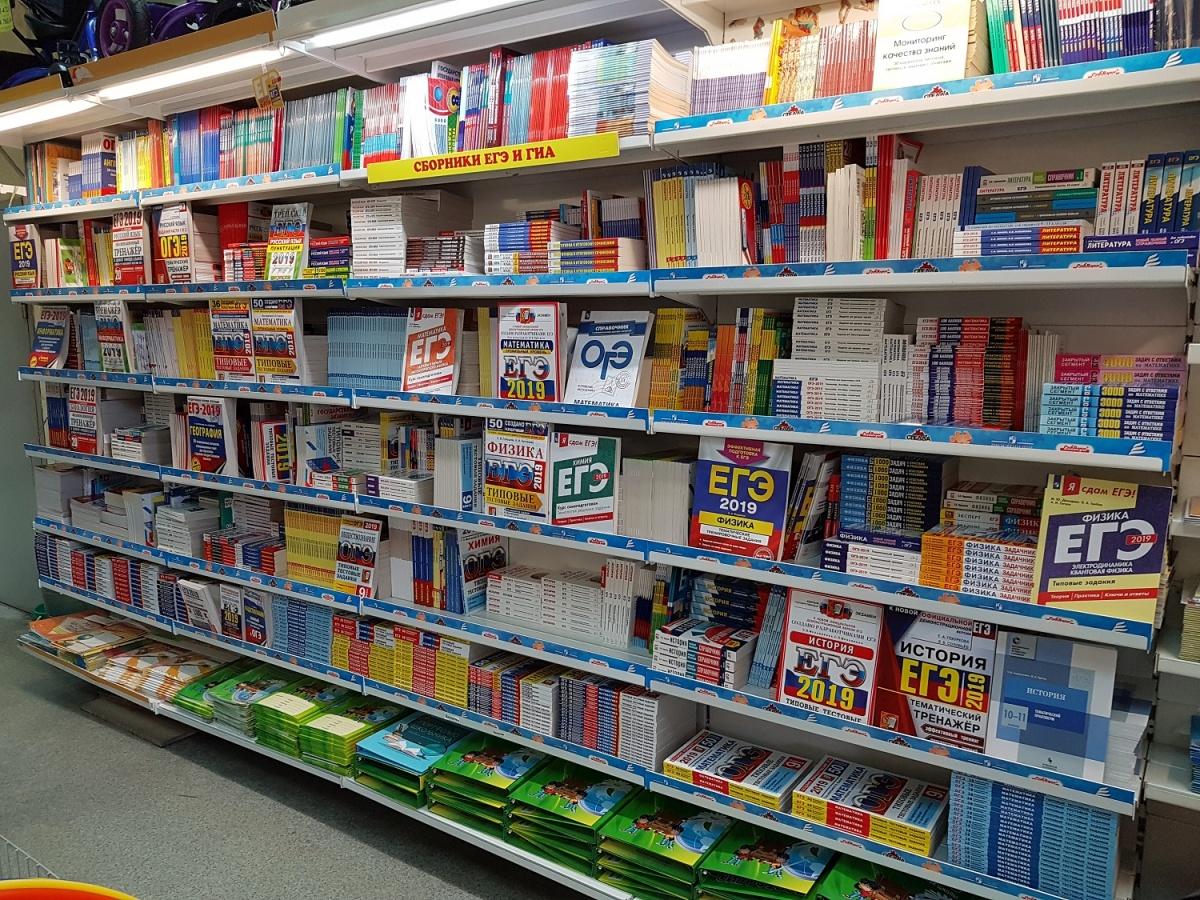 Готовься к экзаменам с осени: в магазинах появились новые сборники заданий по ЕГЭ и ОГЭ