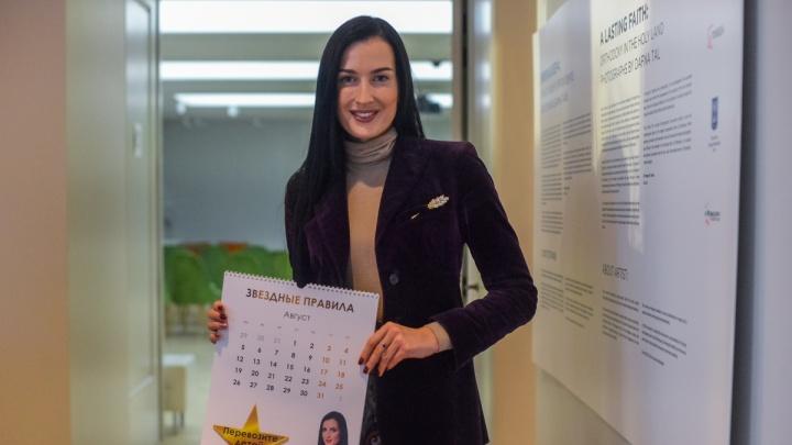 Прима-балерина оперного театра и Александр Карелин снялись в календаре для ГИБДД