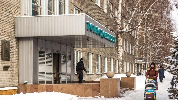 Сотрудника «Горводоканала» отправили под домашний арест после обысков в офисе на Революции