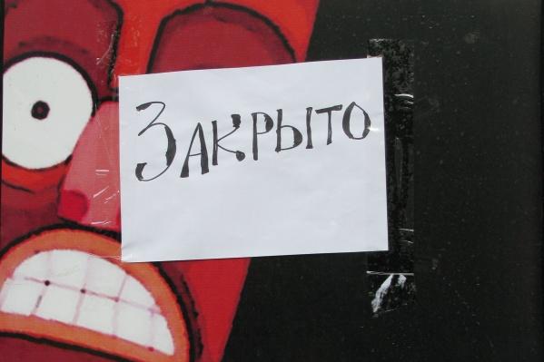 Россия два года ждет обещанного закрытия, но все никак